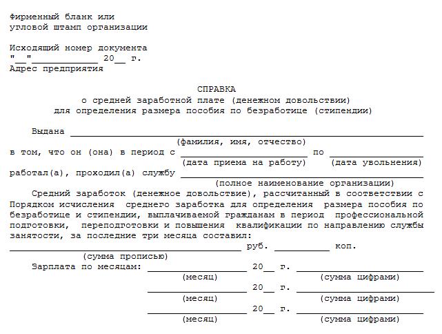 Биржа труда. что такое биржа труда в беларуси, центр занятости населения, вакансии