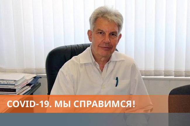 Симптомы коронавируса и отличие от орви в россии