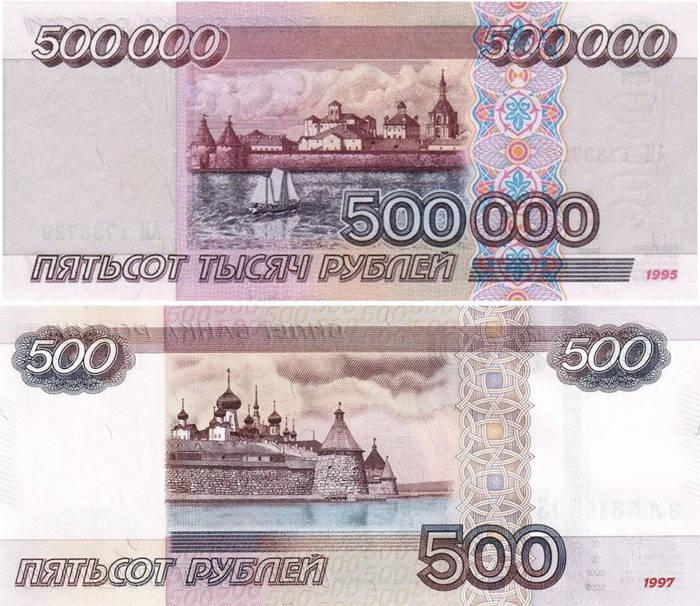 Что такое деноминация и будет ли в россии деноминация 1 к 100