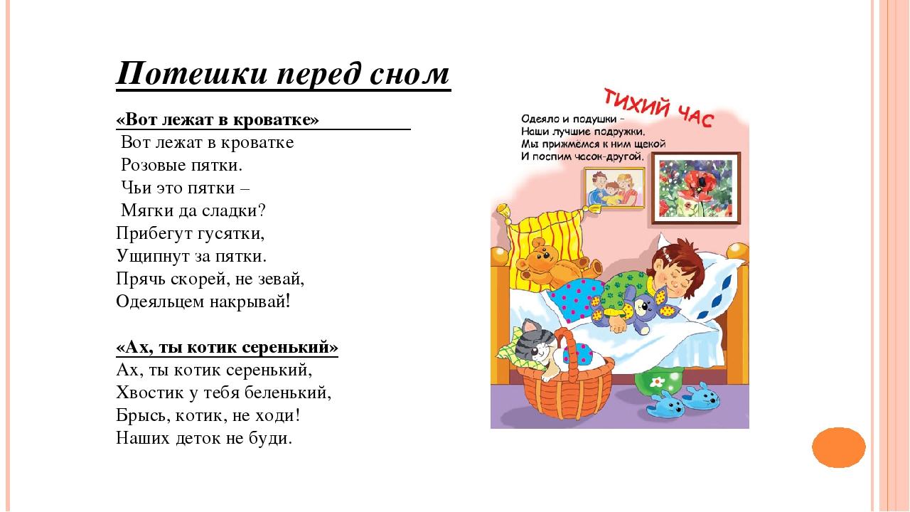 Стишки-прибаутки для самых маленьких. русские народные прибаутки для детей