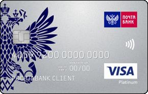 Вклады на 36 месяцев в почта банке