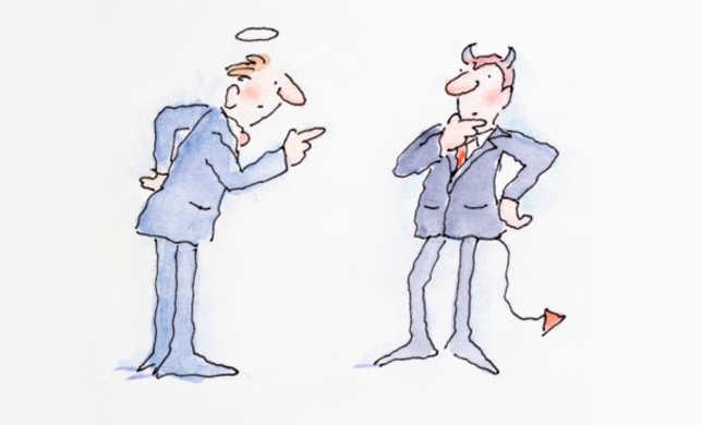 Что такое этика? понятие профессиональной этики