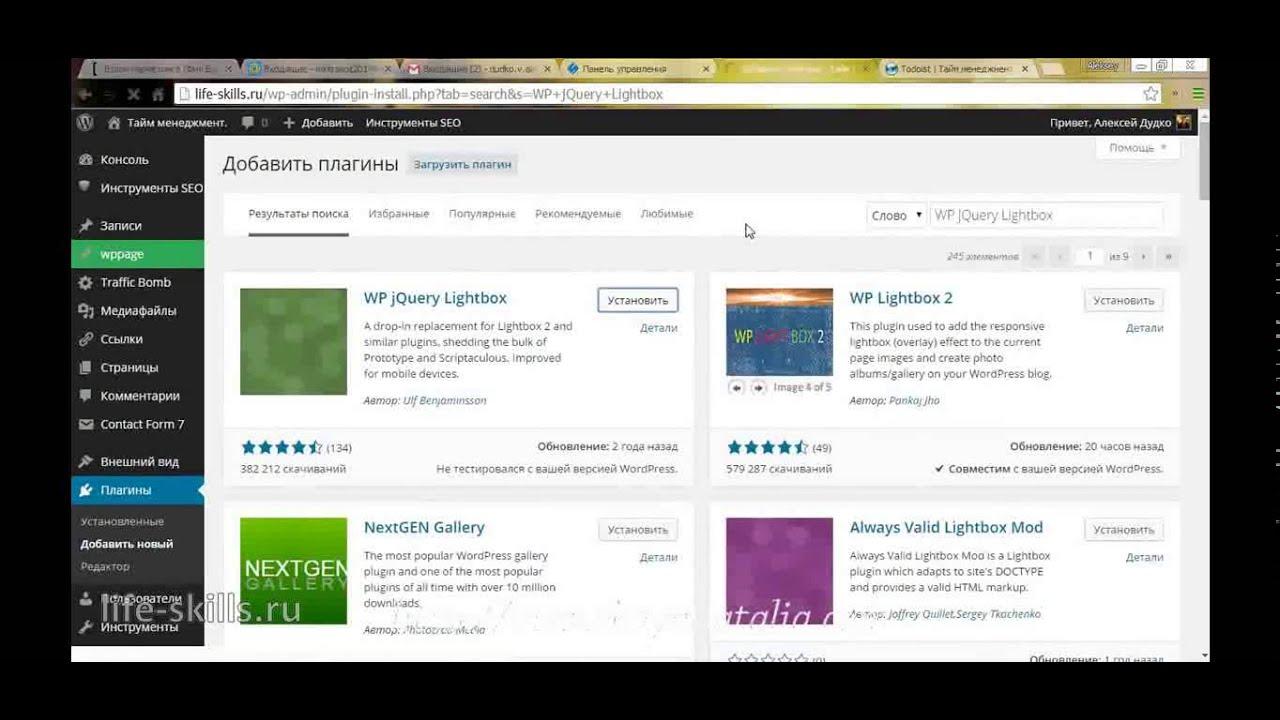 Плагины - браузер. помощь. что такое плагин в компьютере и зачем он нужен