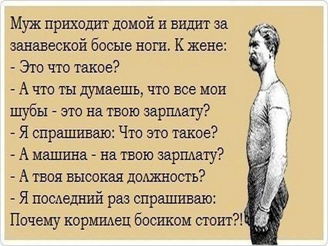 """Кто такой """"муж""""? : отношения : мир женщины : subscribe.ru"""