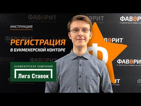 Идентификация в легальных букмекерских конторах россии (цупис)