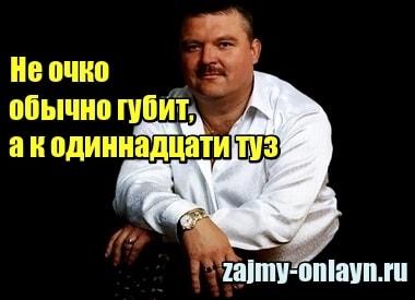 Kulgavchuk