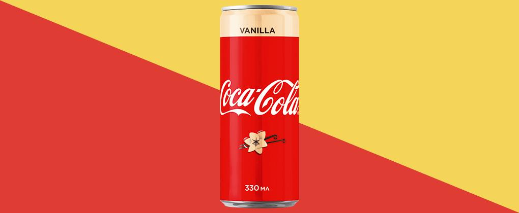 Кока-кола — lurkmore
