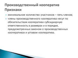 Спк-12г