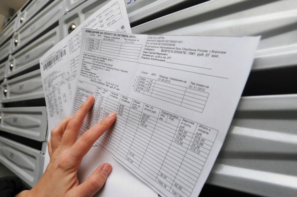 Услуги жкх: функции и обязанности жилищно-коммунального хозяйства