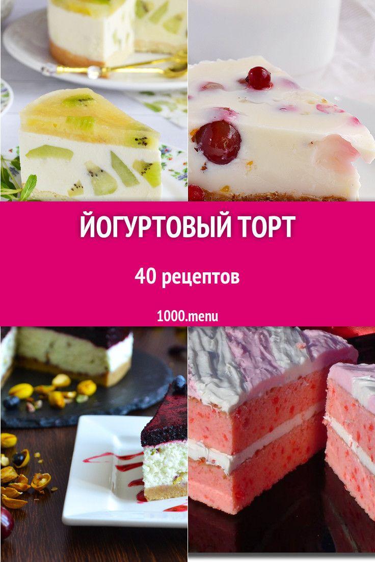 Что такое парфе - пошаговые рецепты приготовления легкого десерта в домашних условиях с фото