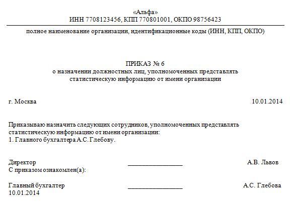 Где получить справку о регистрации по месту жительства форма №9, образец