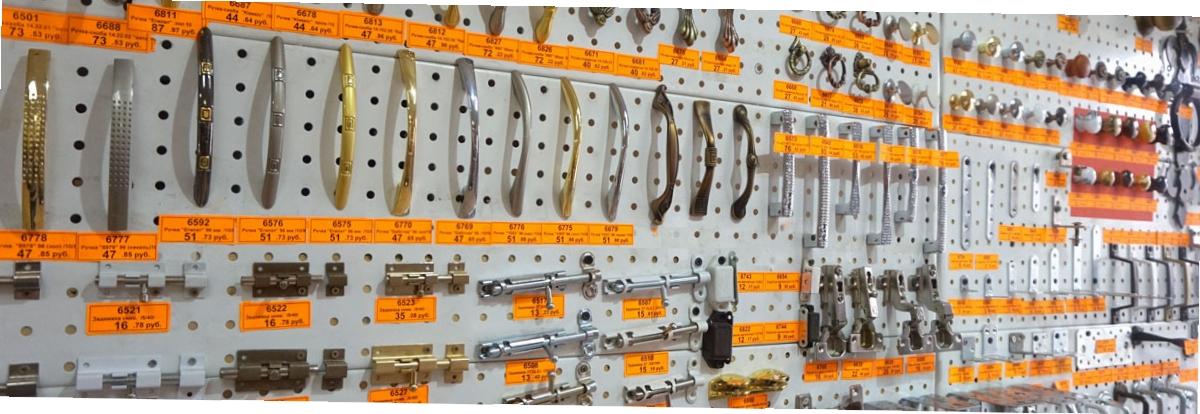Скобяные изделия - что это такое? виды и характеристика скобяных изделий