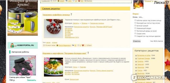Омлет, 291 рецепт, фото-рецепты / готовим.ру