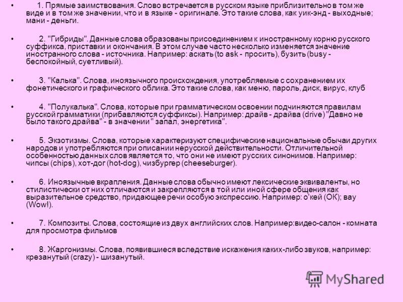 Экспрессия — что это такое | ktonanovenkogo.ru
