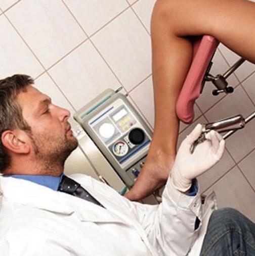 Консультация гинеколога онлайн — задать вопрос врачу в яндекс здоровье