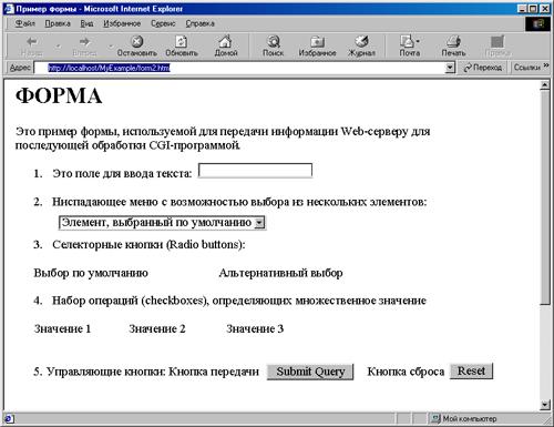 Чекбоксы html.