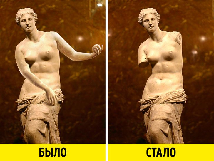 Скульптура - что такое? знаменитые скульптуры