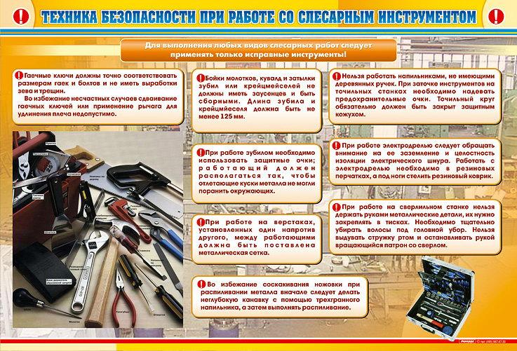§ 5. механизация опиловочных работ