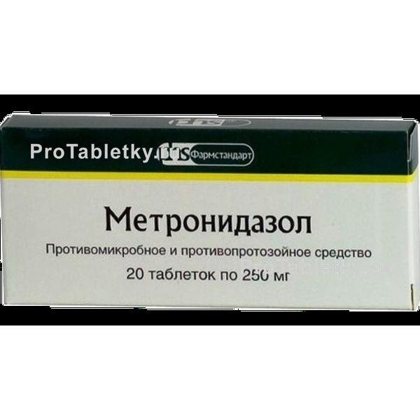 Как принимать препарат метронидазол – состав, механизм действия, форма выпуска, дозировка для детей и взрослых