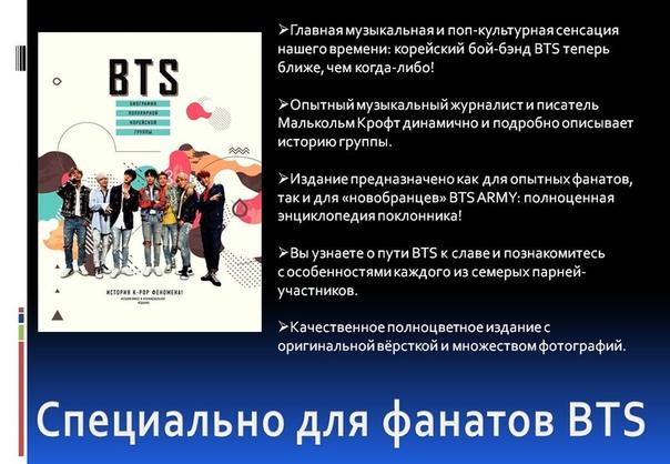 Бтс (bts): список всех альбомов и песен группы 2013-2020