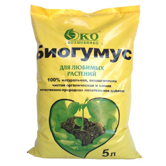 Удобрение биогумус: что это, инструкция по применению как пользоваться, изготовление в домашних условиях – сад и огород своими руками