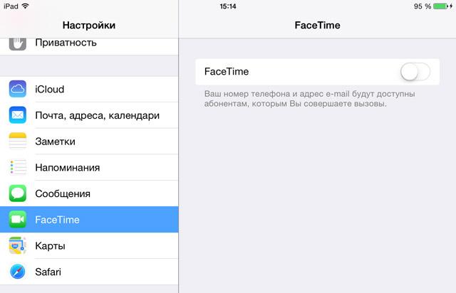 Facetime — википедия с видео // wiki 2