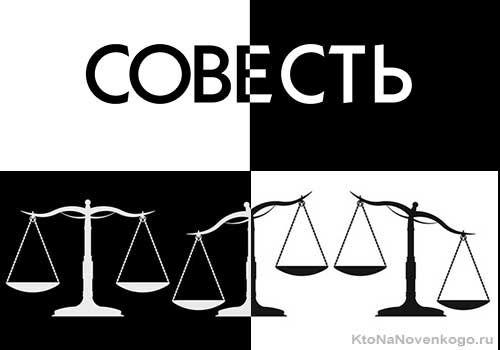 Право на свободу совести: понятие свобода веры и право на вероисповедание в рф, принцип свободы вероисповедания и что предполагает право на религию ? православный клуб