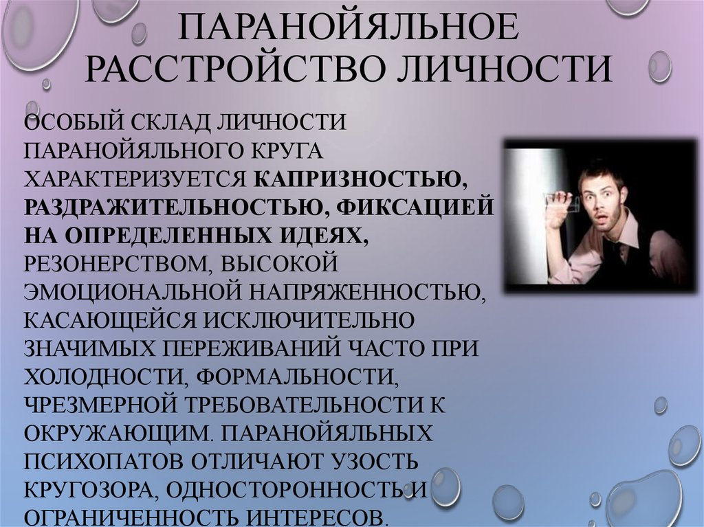 Нарциссизм у женщин: признаки, особенности поведения   отношений.нет