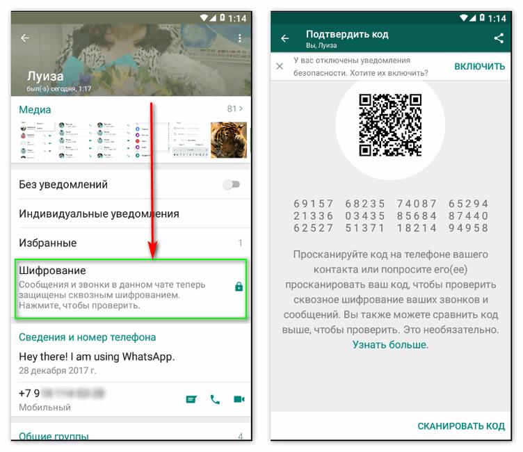 Криптостойкие андроиды. почему шифрование в signal, whatsapp, telegram и viber не защитит твою переписку от взлома