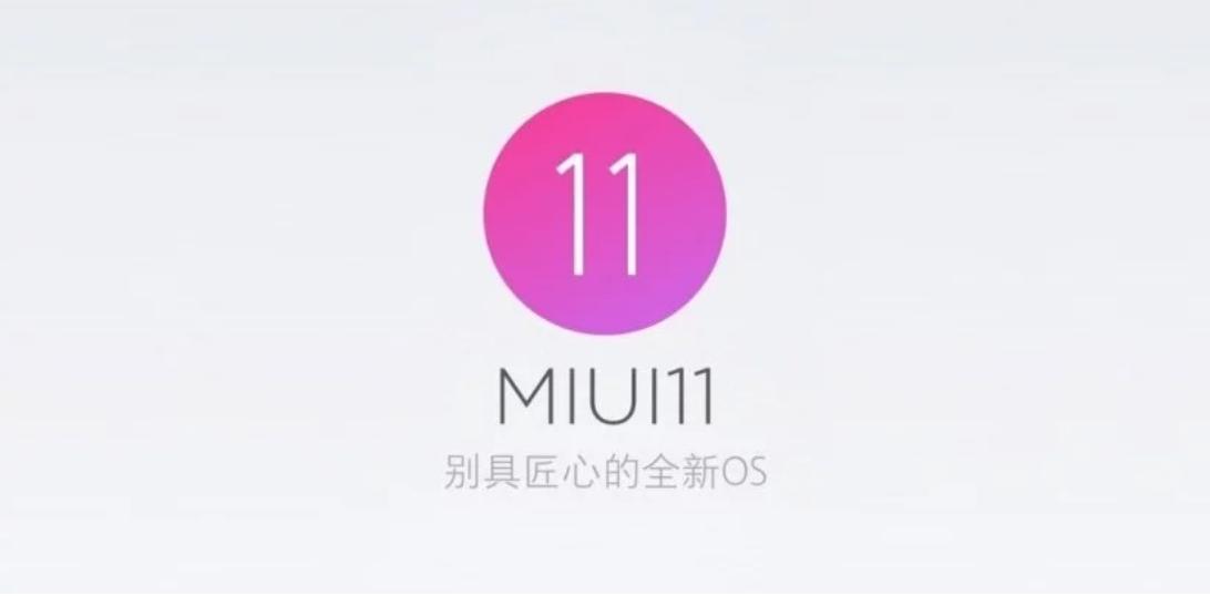 Miui от xiaomi: что такое, плюсы и минусы