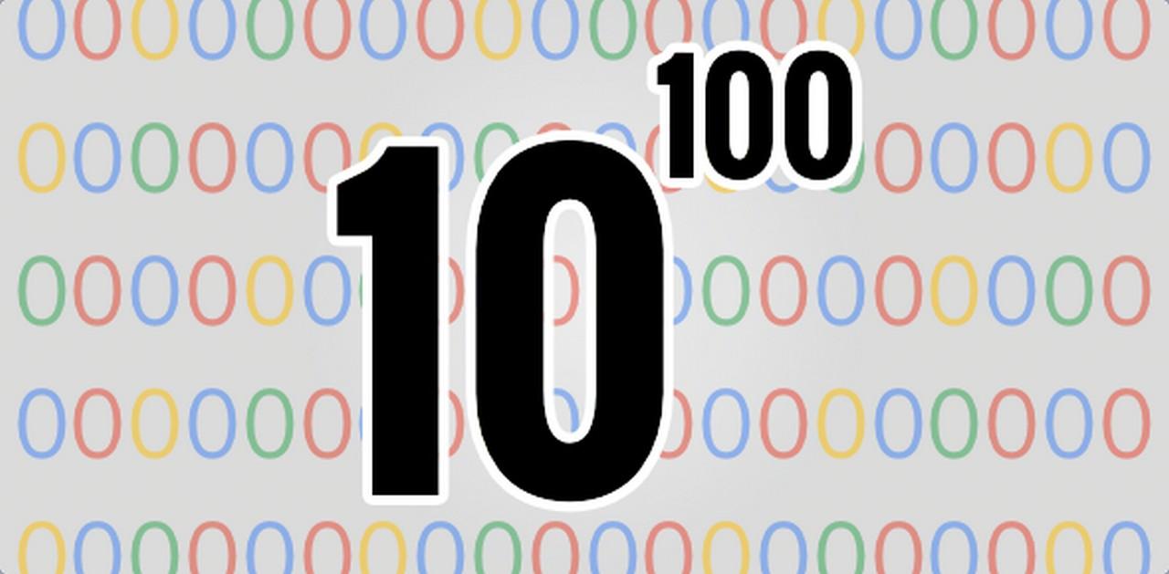 Число гугл википедия