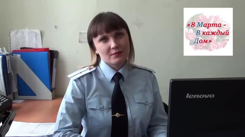 Иаз расшифровка гибдд - помощь права