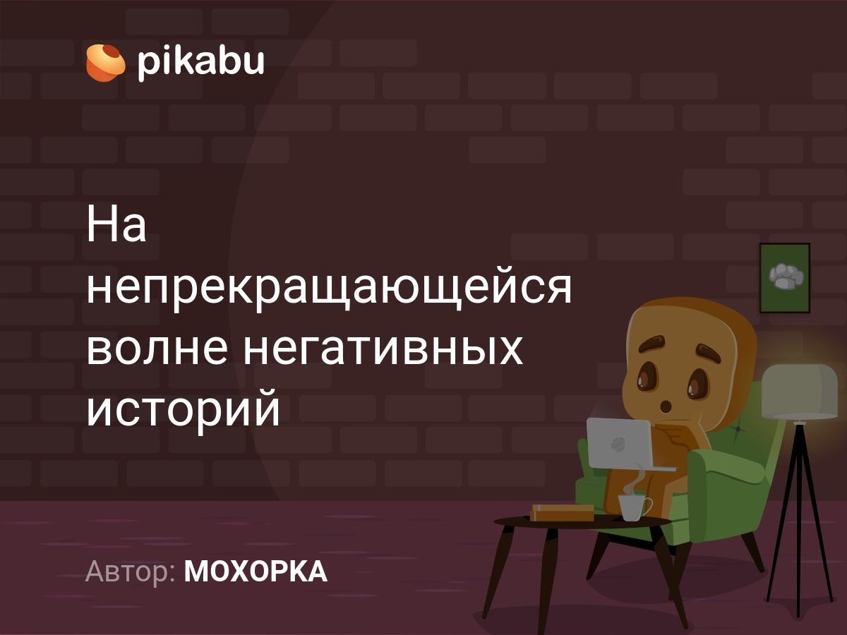 Перинатальный медицинский центр, что это? список перинатальных центров в москве, цены, отзывы о врачах, официальные сайты - статьи |             эко-блог