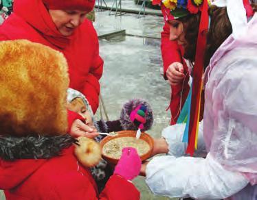 Рязанский областной перинатальный центр — википедия. что такое рязанский областной перинатальный центр