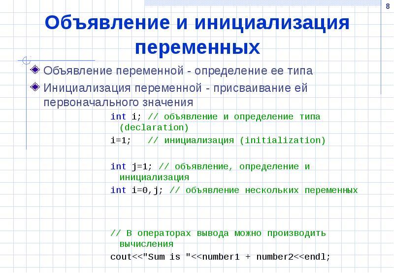 Инициализаторы | microsoft docs