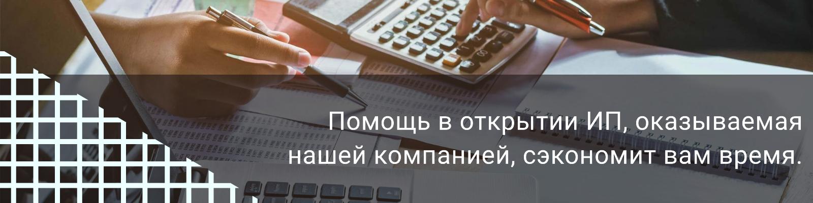 Зачем нужны налоги? куда идут налоги? понятие и возникновение налогов. налоговая система :: businessman.ru