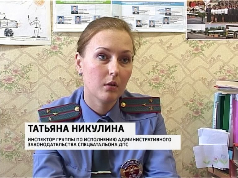 Отделение по иаз. инспектор гиаз кто это отделение по иаз что значит - законы