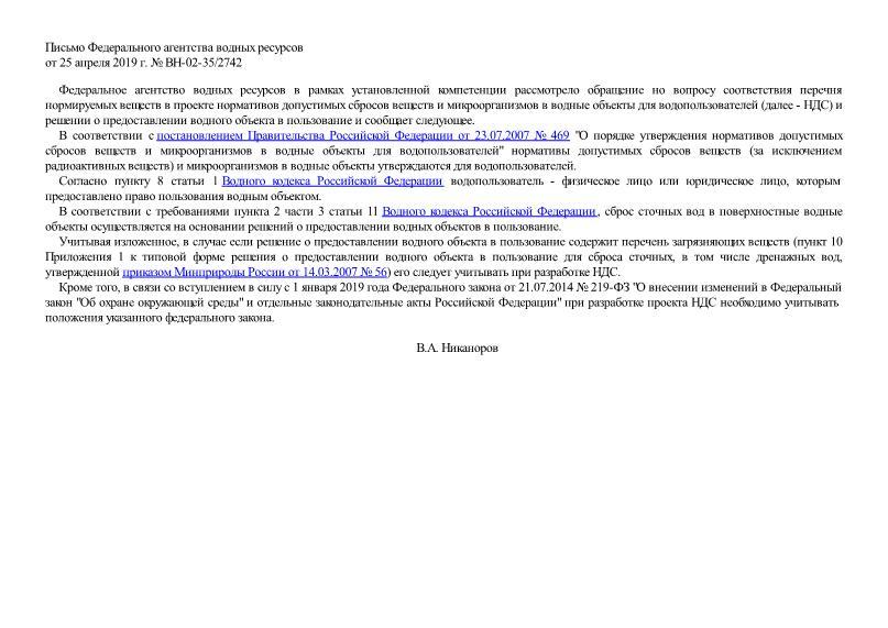 1.3. основные преобразования в системе пдс