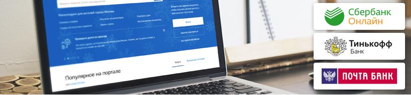 Сбербанк онлайн личный кабинет — вход на www.sberbank.ru