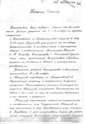 Реабилитация в россии: проблемы, особенности, перспективы