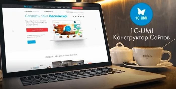 Платформа сайта: что это такое и как её узнать