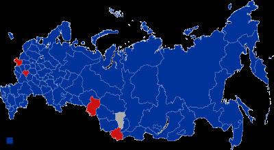 Избирательные участки и комиссии на выборах президента рф. досье -  биографии и справки - тасс