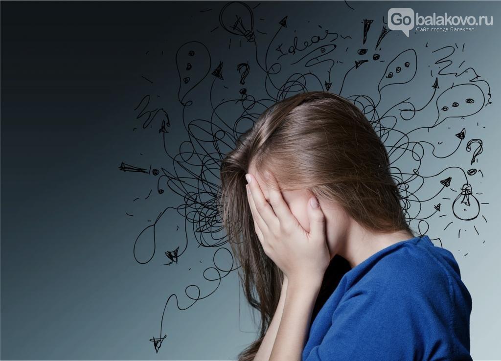 Самобичевание: что это такое и 5 идей как от него избавиться