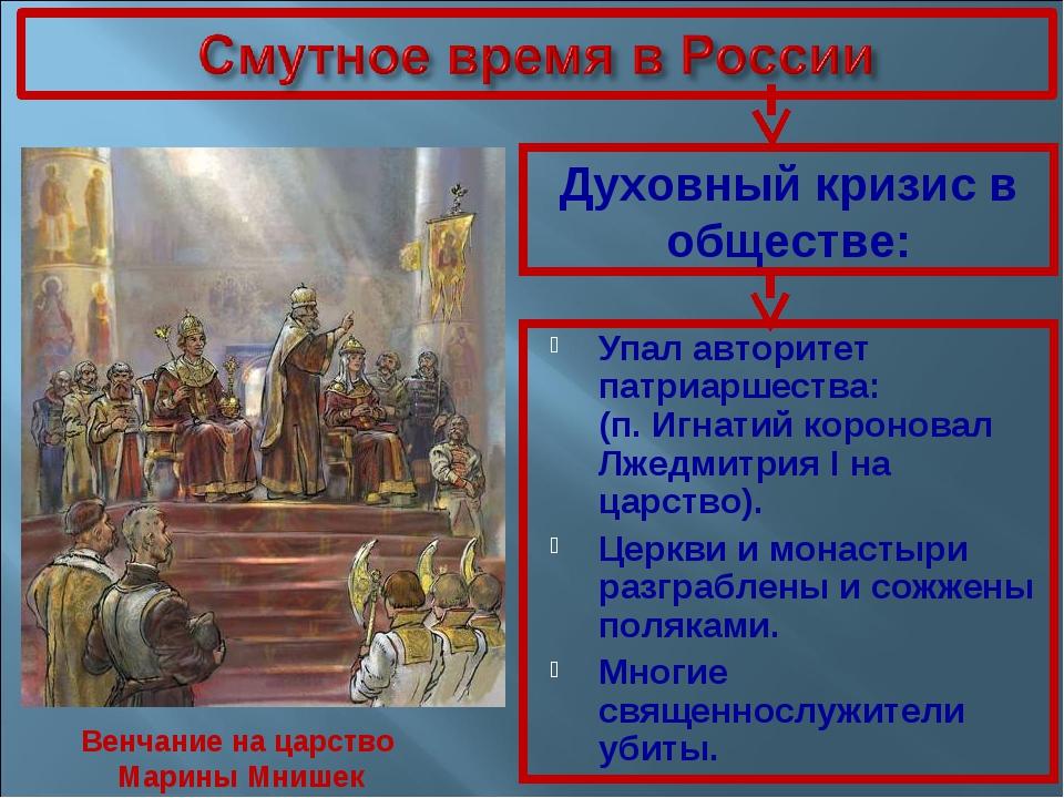 Смутное время – кратко: что это такое, когда оно было и в чем главные причины смуты | tvercult.ru