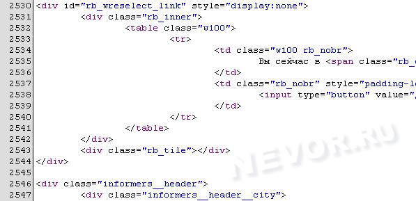 """Учебник html 5. статья """"атрибуты"""""""