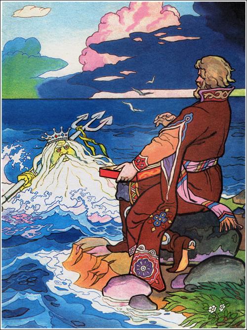 Садко (симфоническая картина)