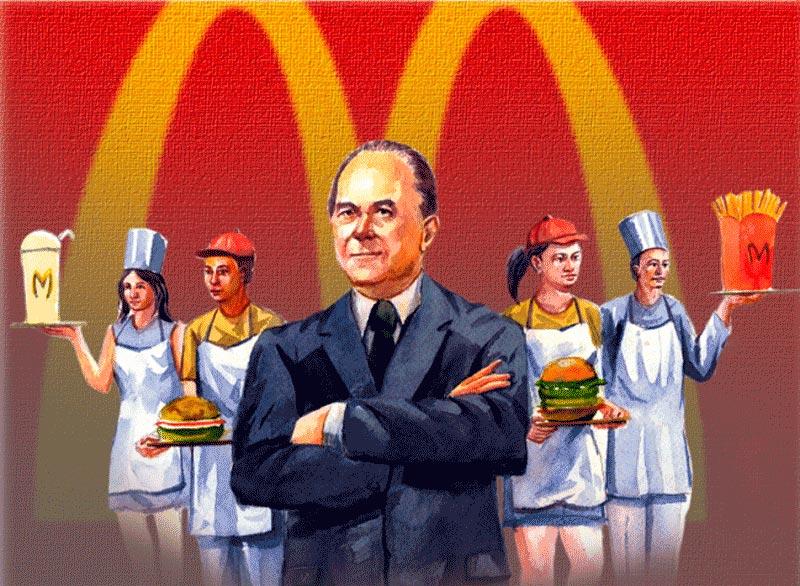 Mcdonald's в россии — википедия