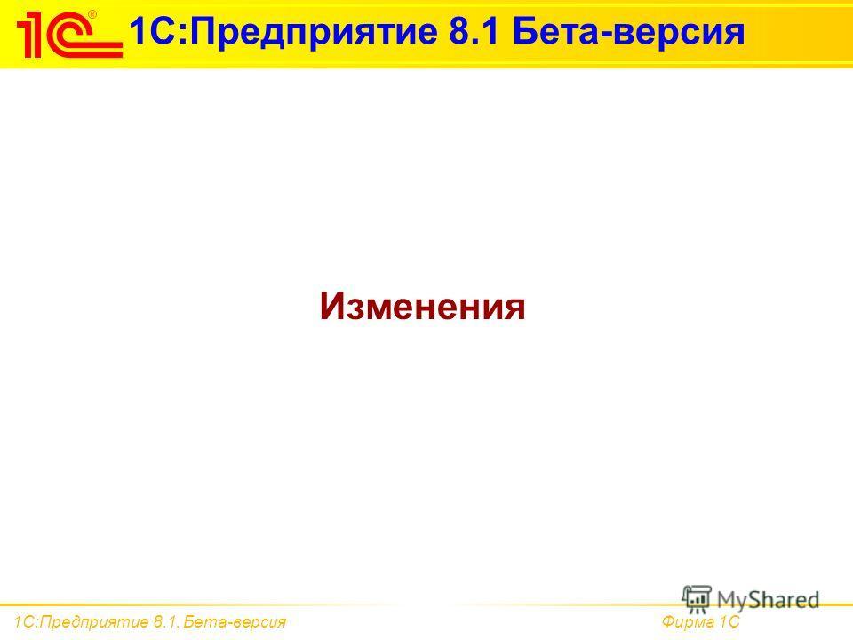 Вышла специальная корпоративная поставка продукта «1с:erp управление предприятием 2»