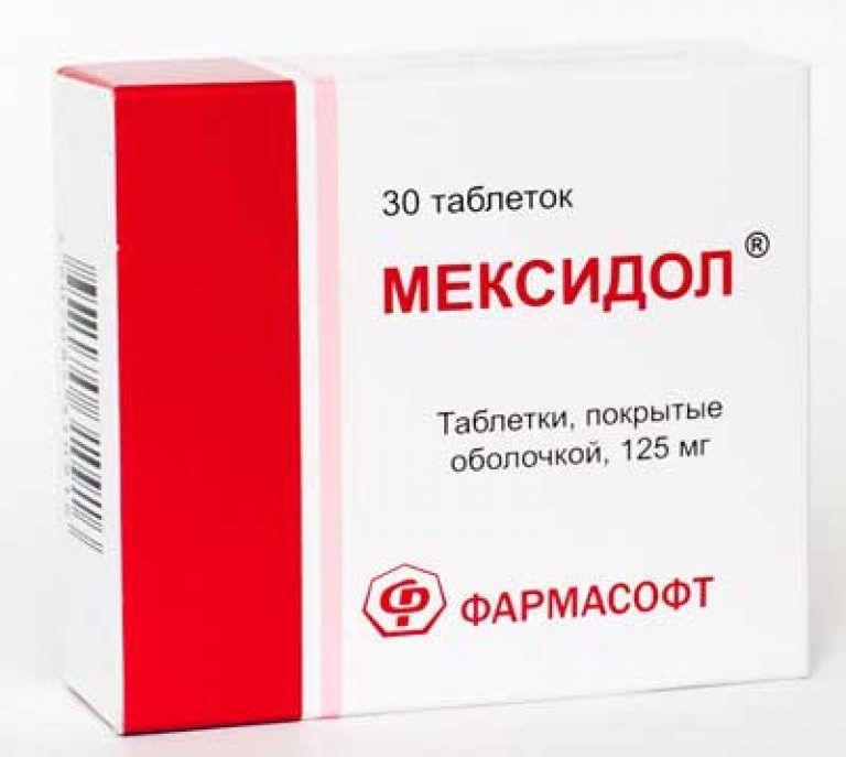 Мексидол от чего помогает? инструкция по применению, дозы