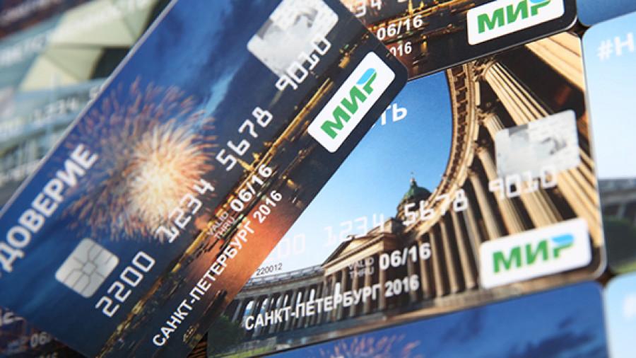 3-d secure. как подключить 3-d secure для банковской карты